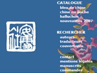 bdc_site