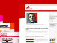 reso_site